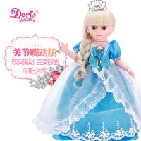 会说话唱歌的娃娃智能对话女孩公主换装小伶玩具仿真儿童布洋娃娃 嘴动版
