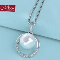 新年礼物Mbox项链 女款韩国版原创采用S925银时尚贝珍珠锁骨项链 珍爱的心