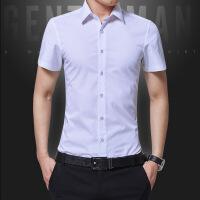 男士新款短袖衬衫男青少年韩版修身时尚都市纯色工装衬衣百搭男装