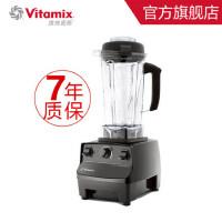 Vitamix TNC5200B美国进口破壁料理机 多功能加热家用全自动