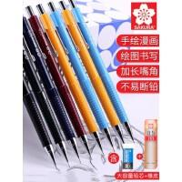 日本进口樱花自动铅笔0.3/0.5/0.7/0.9mm绘画专用美术生素描画画手绘笔2比2B铅笔小学生学习文具写不断铅线