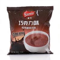 【中粮我买】雀巢精选香浓巧克力味可可粉700g 新老包装随机发货