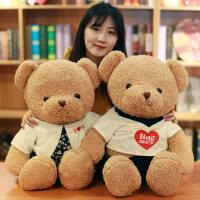 大号抱抱熊压床情侣娃娃男生女生公仔床上抱着睡觉的泰迪熊抱枕