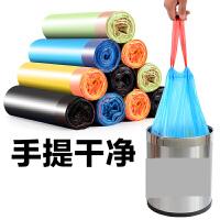 【支持礼品卡】垃圾袋家用手提式加厚抽绳一次性卫生间自动收口厨房塑料袋kh3