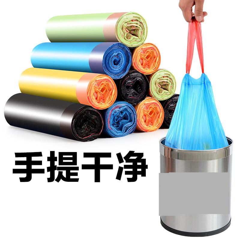 【支持礼品卡】垃圾袋家用手提式加厚抽绳一次性卫生间自动收口厨房塑料袋kh3 加厚绿色环保 健康无味