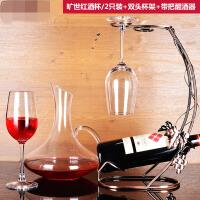 2/4/6只无铅玻璃红酒杯套装 家用高脚葡萄酒杯醒酒器杯架 jo2