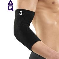【满100减30/满279减100】AQ护肘保暖透气运动正品篮球护臂羽毛球男女运动护具AQ1181