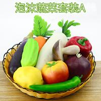 仿真水果蔬菜模型 假辣椒白菜萝卜包菜西红柿葱橱柜装饰早教道具