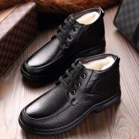 乌龟先森 棉皮鞋 冬季老人棉鞋男鞋男士棉皮鞋真皮加绒保暖冬鞋中老年爸爸鞋