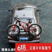 挂2辆汽车车载自行车架车尾架后挂式山地车自行车suv行礼架SN3023 +锁