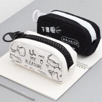 学生大拉链笔袋女文具盒创意个性多功能铅笔盒简约帆布铅笔袋ins动漫小清新大容量儿童小学生初中生男文具袋