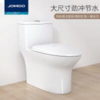 JOMOO九牧�R桶�水防臭陶瓷坐便器11251