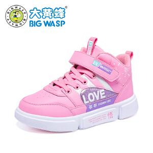 大黄蜂童鞋 儿童棉鞋冬季鞋子女孩加绒平底鞋2018新款运动鞋3-9岁