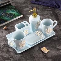 居家浴室用品套装欧式卫浴四件套洗漱用品用具卫生间陶瓷漱口杯套装美式刷牙杯套件