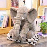 ins风毛毯大象抱枕被子两用空调毯子汽车靠枕头珊瑚绒床头办公室