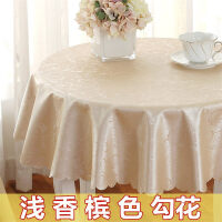 桌布防水防烫防油免洗圆形酒店餐厅饭店餐桌布欧式圆桌台布