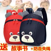 防走丢失背包婴幼儿宝宝男女小孩可爱2背包潮双肩小书包1-3岁儿童