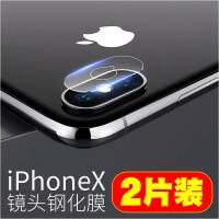 苹果系列镜头钢化膜XS/XR/XSmax/iphone6/6s/7/8/78plus/摄像头膜