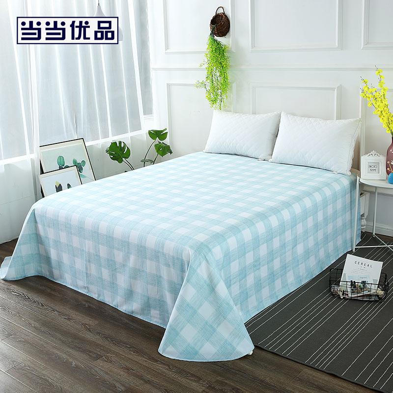 当当优品床单 纯棉200T加密斜纹单人160x230cm床单 锦尚(蓝)当当自营