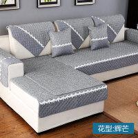沙发垫布艺四季通用简约现代欧式定做沙发套罩巾全盖全包防滑坐垫