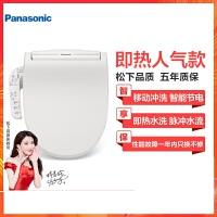 松下(Panasonic)DL-SJX30CWM 智能马桶盖板暖风烘干电坐便盖洁身器