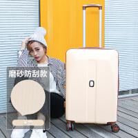 箱子行李箱拉杆箱女韩版小清新密码箱26寸男学生旅行箱24皮箱包20 米白色 送箱套+贴纸