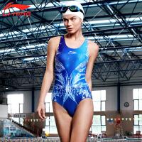 李宁泳衣女保守连体三角泳装小胸聚拢遮肚显瘦温泉专业运动游泳衣