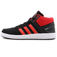 阿迪达斯Adidas CG5720网球鞋男鞋 鞋高帮耐磨帆布运动休闲鞋板鞋