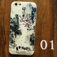 剑侠情缘iphone7手机壳r9剑网三3中国风x9苹果p9古风6splus小米5s