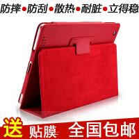 苹果ipad6 Air2保护套9.7英寸MHOW2CH/A超薄壳平板电脑ipa5皮套子 mini4荔枝纹 拍下留言颜色