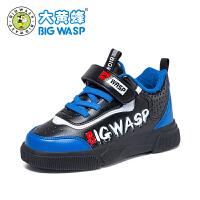 大黄蜂男童鞋 儿童运动鞋2019新款男孩韩版加绒保暖冬鞋儿童波鞋