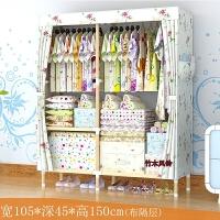 简易衣柜简约现代经济型组装布艺布衣柜实木牛津布收纳挂衣橱单人