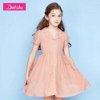 【券后�A估�r:82】笛莎童�b女童裙子2020夏季新款中大童�和�女孩洋��凸抛采��B衣裙