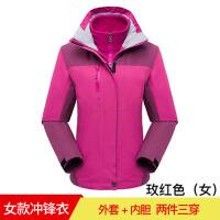 户外冲锋衣女男两件套西藏冬季加绒可拆卸登山服三合一冲锋衣