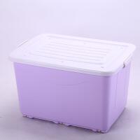 250L收纳箱塑料特大号衣服家用储物箱汽车整理箱周转收纳盒棉被子