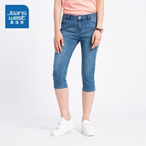 [尾品汇价:77.9元,20日10点-25日10点]真维斯女装 夏装 混纺雨纹牛仔五分裤