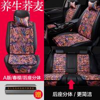 小蛮腰汽车坐垫四季通用荞麦冬季垫子网红三件套女无靠背单片座垫
