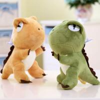 恐龙毛绒玩具小恐龙公仔恐龙娃娃机公仔婚庆抛洒娃娃小恐龙 约20厘米