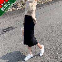 针织半身裙女秋冬季2019新款高腰中长款百搭显瘦黑色开叉一步裙子