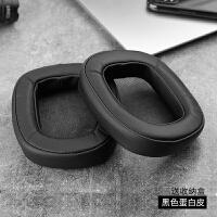 适用于罗技G433 G233 G pro头戴式耳机海绵套耳罩耳套耳机套皮套