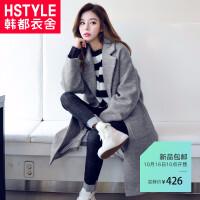 韩都衣舍2017韩版女冬季新大衣外套宽松中长款毛呢外套