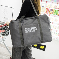 折�B旅行包大容量旅行袋旅游包行李包行李袋女短途拉�U包手提包 大