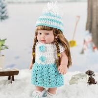 仿真婴儿娃娃会说话的洋娃娃 软胶宝宝家政早教儿童 玩具 女孩玩具 30cm 带发 毛衣绿色(25声)