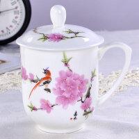 景德镇陶瓷茶杯带盖办公会议室招待杯带盖酒店骨瓷器380毫升 桃粉色 茶杯