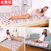水暖电热毯单人双人恒温水循环水暖炕地热床垫孕妇电褥子三人加大 【宿舍床】:0.7*1.5m 安全舒适