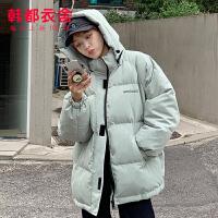 【1件3折502元】韩都衣舍2019冬季新款韩版宽松加厚修身短款羽绒服女