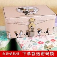 手提加厚铁皮盒子长方形带锁密码箱子储物箱隐私带钥匙的小箱子