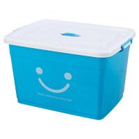 塑料整理箱特玩具衣服被子储物箱棉被收纳置物箱周转箱