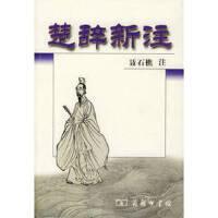 【旧书二手书九成新】正版)车尼尔钢琴流畅练习曲:作品849(附光盘)【昌】