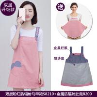 防辐射服孕妇装防辐射衣服上班大码上衣围裙连衣裙四季怀孕期